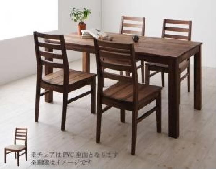 ダイニング 5点セット(テーブル+チェア (イス 椅子) 4脚) 総無垢材ダイニング( 机幅 :W160)( 机色 : ウォールナット )( イス色 : ホワイト 白 )( ウォールナット PVC座 )