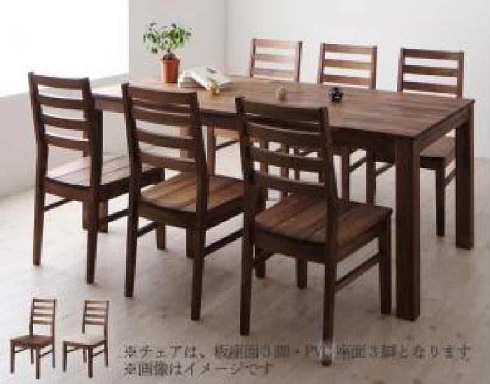 ダイニング 7点セット(テーブル+チェア (イス 椅子) 6脚) 総無垢材ダイニング( 机幅 :W180)( 机色 : ウォールナット )( イス色 : ホワイト 白 )( ウォールナット 板座×PVC座 )