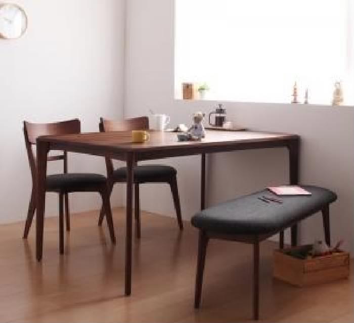 ダイニング 4点セット(テーブル+チェア (イス 椅子) 2脚+ベンチ1脚) 天然木 木製 ウォールナット無垢材ダイニング( 机幅 :W150)( 机幅 : W150 )