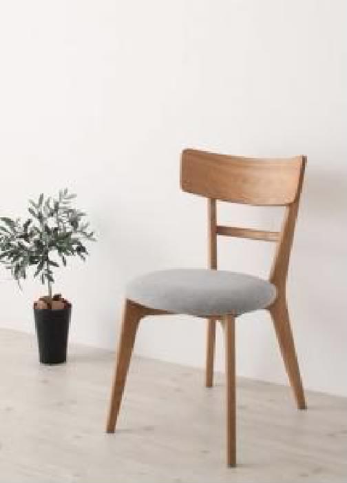 ダイニング用ダイニングチェア ダイニング用チェア イス 食卓 椅子 2脚組単品 天然木 木製 オーク無垢材ダイニング( セット名 : ダイニングイス2脚組 )