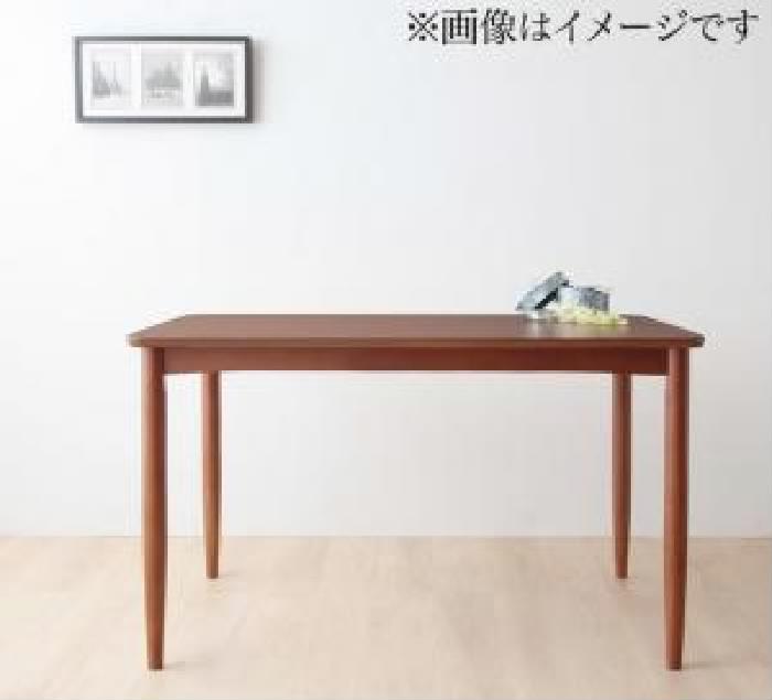 単品ダイニングテーブルW120W120