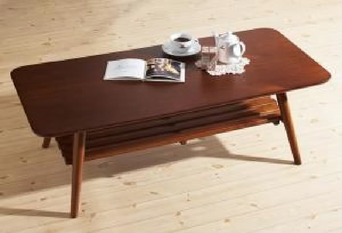 ウォールナット北欧デザインローテーブルシリーズ 棚付タイプ (テーブル幅 W110)(テーブル幅 W110)