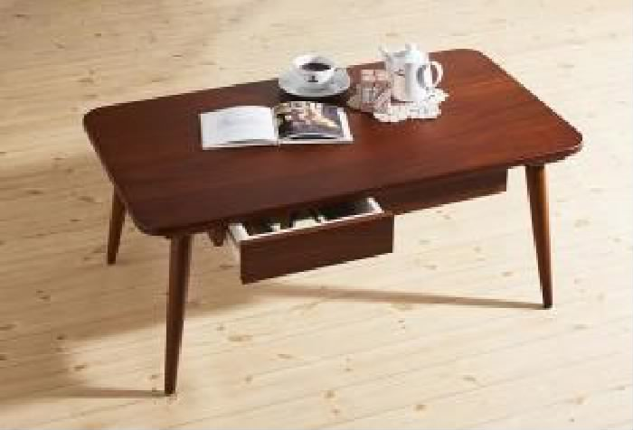 ウォールナット北欧デザインローテーブルシリーズ 引出し付タイプ (テーブル幅 W90)(テーブル幅 W90)