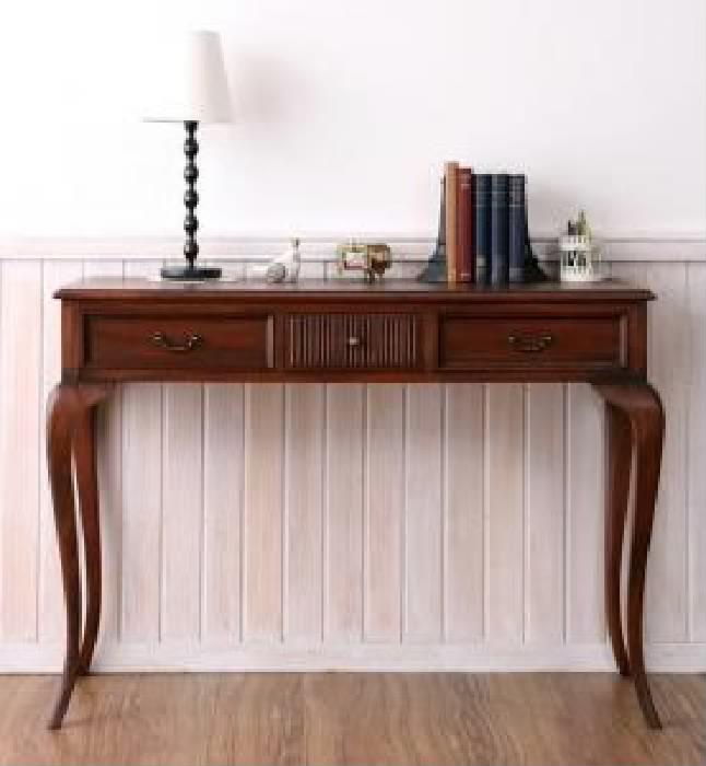 単品 本格アンティークデザイン家具シリーズ 用 コンソールテーブル (テーブル幅 W105)(テーブル幅 W105)