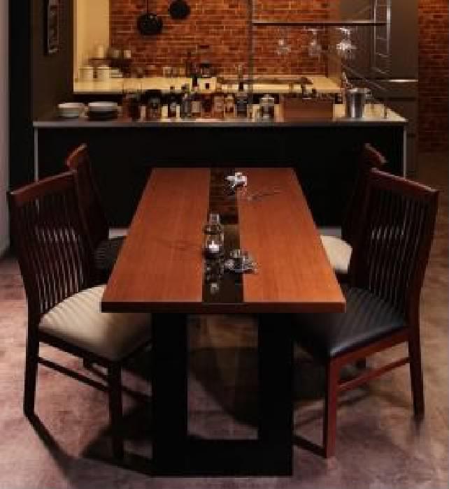 ダイニング用5点セット(テーブル+チェア4脚)W150ブラック黒×ホワイト白