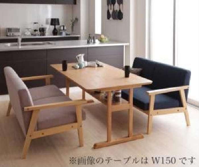 ダイニング 3点セット(テーブル+2人掛けソファ 2脚) モダンデザイン ソファダイニング( 机幅 :W120)( 色 : グレー )