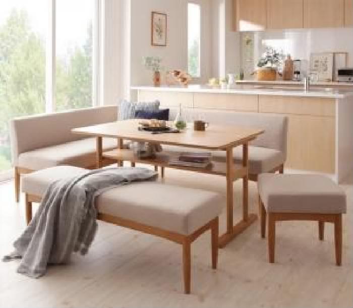 ダイニング 5点セット(テーブル+ソファ1脚+アームソファ1脚+ベンチ1脚+スツール イス バーチェア 椅子 カウンターチェア 1脚) コンパクトリビングダイニング( 机幅 :W120)( ソファ色 : ベージュ )( 左アーム )