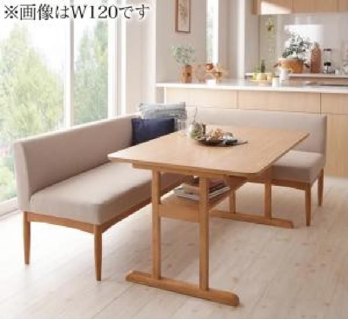 ダイニング 3点セット(テーブル+ソファ1脚+アームソファ1脚) コンパクトリビングダイニング( 机幅 :W150)( ソファ色 : ブラウン 茶 )( 右アーム )