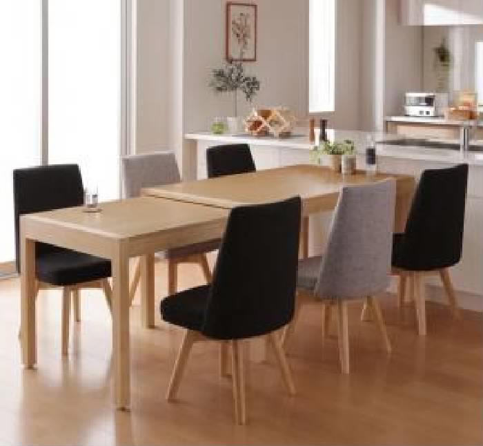 機能系テーブルダイニング 7点セット(テーブル+チェア (イス 椅子) 6脚) スライド伸縮テーブルダイニング( 机幅 :W135-235)( 木材色 : ナチュラル )( 生地色 : ダークグレー )
