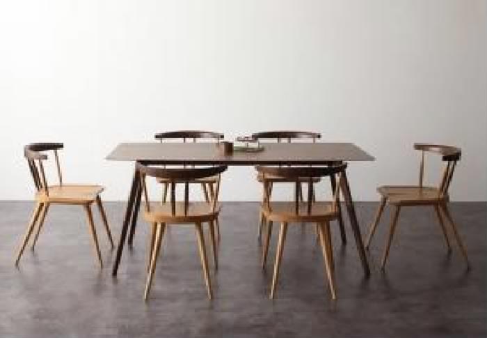 ダイニング 7点セット テーブル チェア イス 椅子 6脚 アンティーク レトロ ヴィンテージ 調ウィンザーチェア ダイニング 机幅 :W160 机幅 : W160 お彼岸 返品・交換について 暑中見舞い