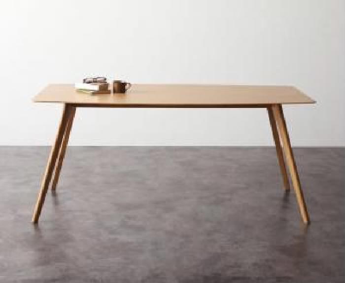 単品ダイニングテーブルW160W160
