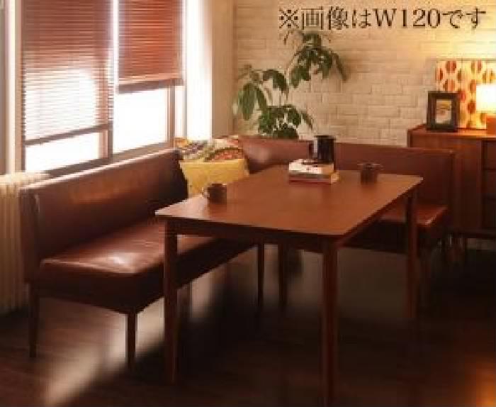 ダイニング 3点セット(テーブル+ソファ1脚+アームソファ1脚) レトロ アンティーク ヴィンテージ モダンカフェテイスト リビングダイニング( 机幅 :W150)( ソファ色 : ダークブラウン 茶 )( 右アーム )