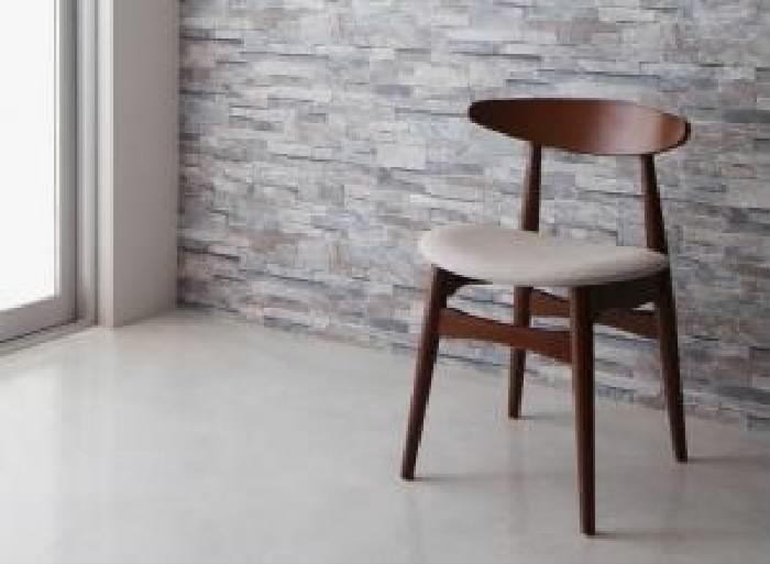 ダイニング用ダイニングチェア ダイニング用チェア イス 食卓 椅子 2脚組単品 天然木 木製 ウォールナット モダンデザイン ダイニング( 色 : ベージュ )