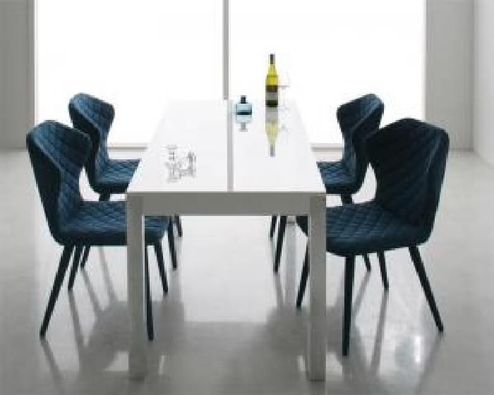 ダイニング用5点セット(テーブル+チェア4脚)W160ブルー青