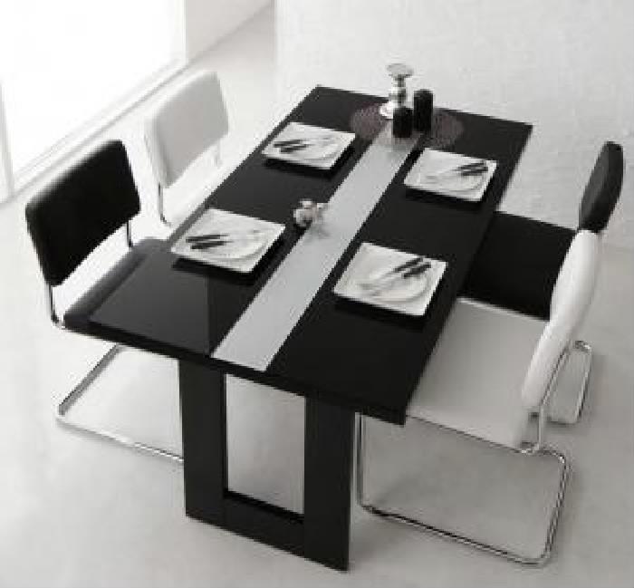 ダイニング用5点セット(テーブル+チェア4脚)W150ホワイト白