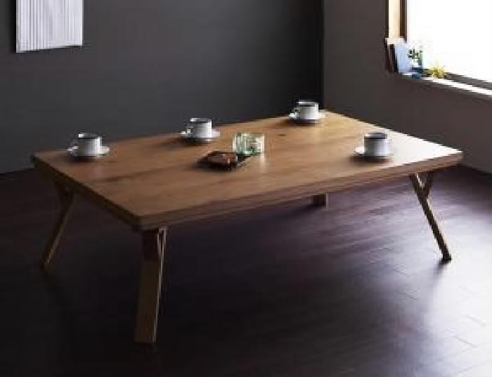天然木オーク材・北欧モダンデザインこたつテーブル (天板サイズ 長方形(85×135cm))(カラー ナチュラル)