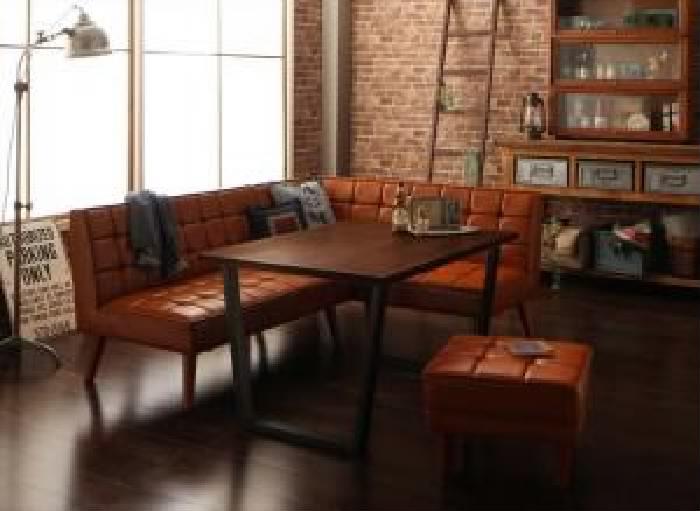 ダイニング 4点セット(テーブル+ソファ1脚+アームソファ1脚+スツール イス バーチェア 椅子 カウンターチェア 1脚) アメリカンヴィンテージ レトロ アンティーク リビングダイニング( 机幅 :W120)( 机色 : ブラウン 茶 )( 右アーム )