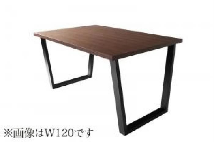 単品ダイニングテーブルW150ウォールナットBR