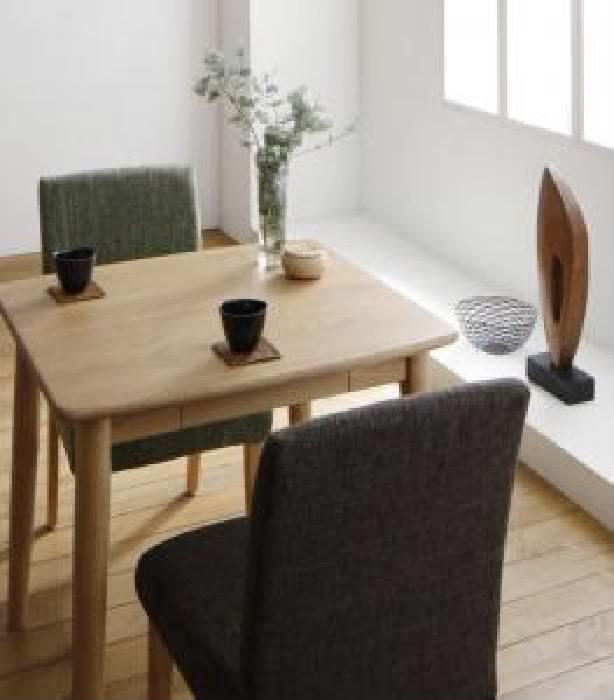 ダイニング用3点セット(テーブル+チェア2脚)W75ダークブラウン茶