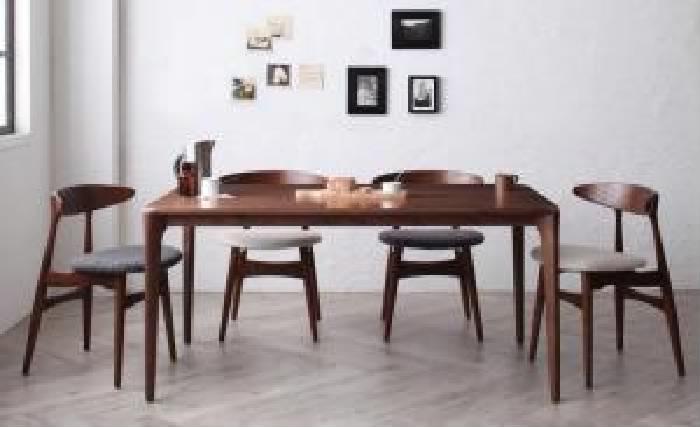 ダイニング 5点セット(テーブル+チェア (イス 椅子) 4脚) 北欧デザイナーズダイニング( 机幅 :W150)( 色 : チャコールグレー )
