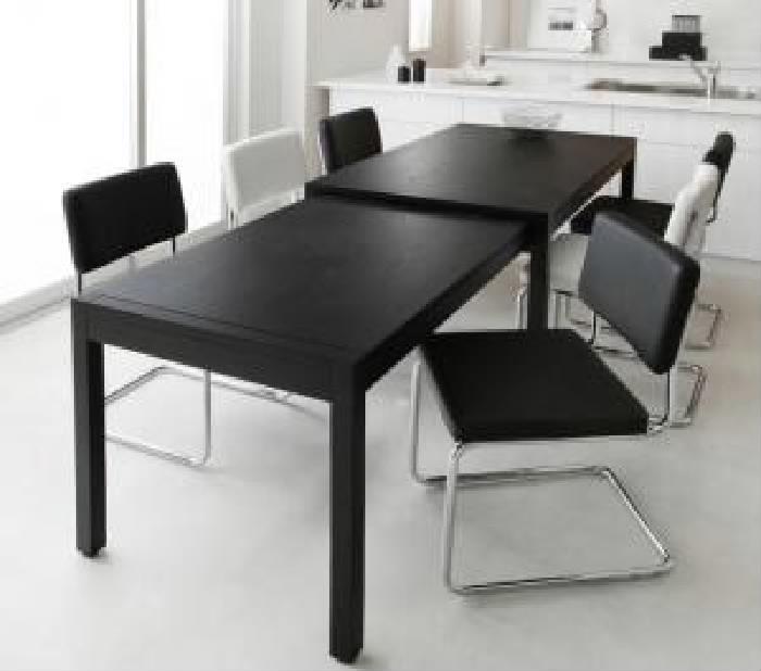機能系テーブルダイニング 7点セット テーブル チェア イス 椅子 6脚 スライド伸縮テーブルダイニング 机幅 :W135-235 机色 : ブラック 黒 イス色 : 2脚 ブラック 黒 4脚 ホワイト 白