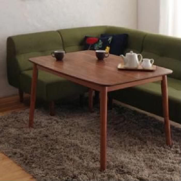<title>テーブル ダイニングテーブル こたつもソファも高さ調節できるリビングダイニング 至上 ウォルナットブラウン ダイニング用ダイニングテーブル ダイニング用テーブル 食卓テーブル 机 単品 机幅 :W120 色 : 茶</title>