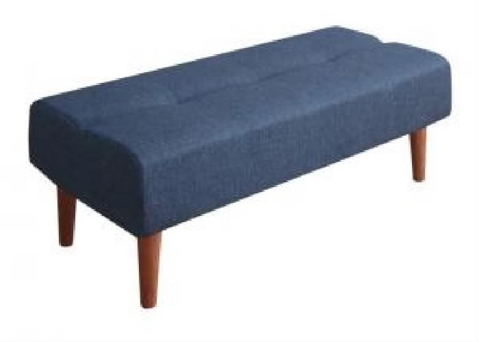ダイニング用ベンチ単品 こたつもソファも高さ調節できるリビングダイニング( ベンチ座面幅 :2P)( ベンチ座面色 : ネイビー )