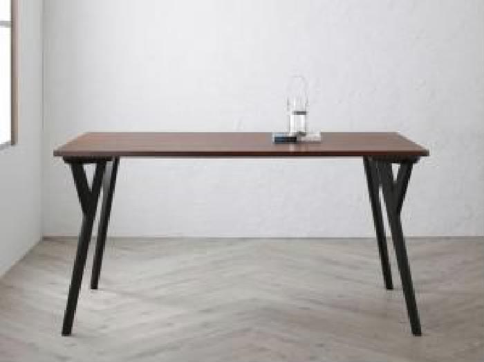 単品ダイニングテーブルW140ブラック黒