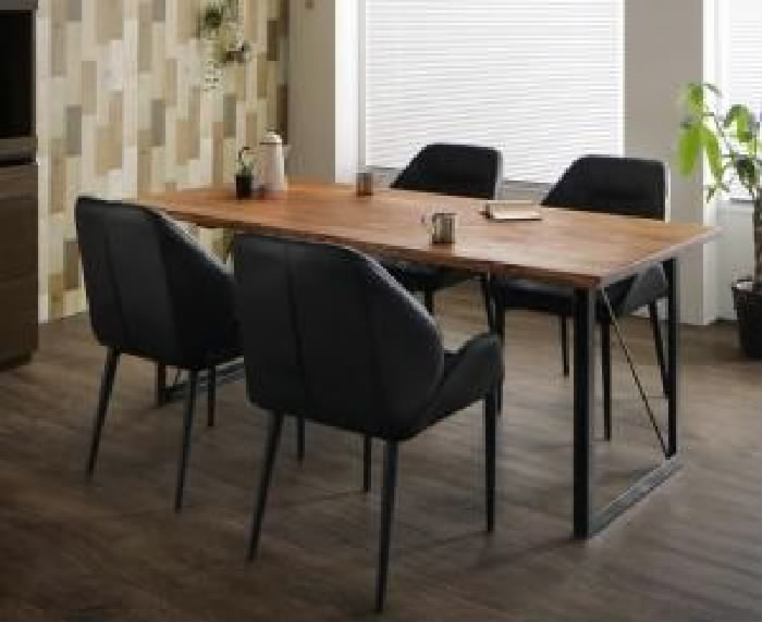 ダイニング 5点セット(テーブル+チェア (イス 椅子) 4脚) アメリカンオーク無垢材ヴィンテージ レトロ アンティーク デザインダイニング( 机幅 :W180)( 机幅 : W180 )