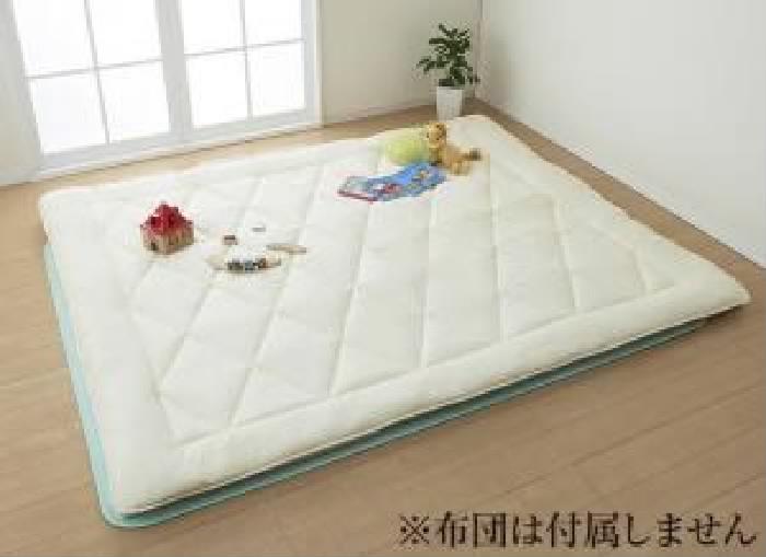 快眠さらさら除湿シート ひんやり寝具 (幅サイズ ファミリー)(サイズ ファミリー)