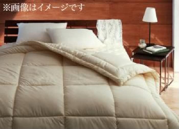 機能性寝具用掛け布団単品 オールシーズン温度調整素材アウトラスト(R)シリーズ( 寝具幅 :ダブル)( サイズ : ダブル )( 洗える1枚単品タイプ )