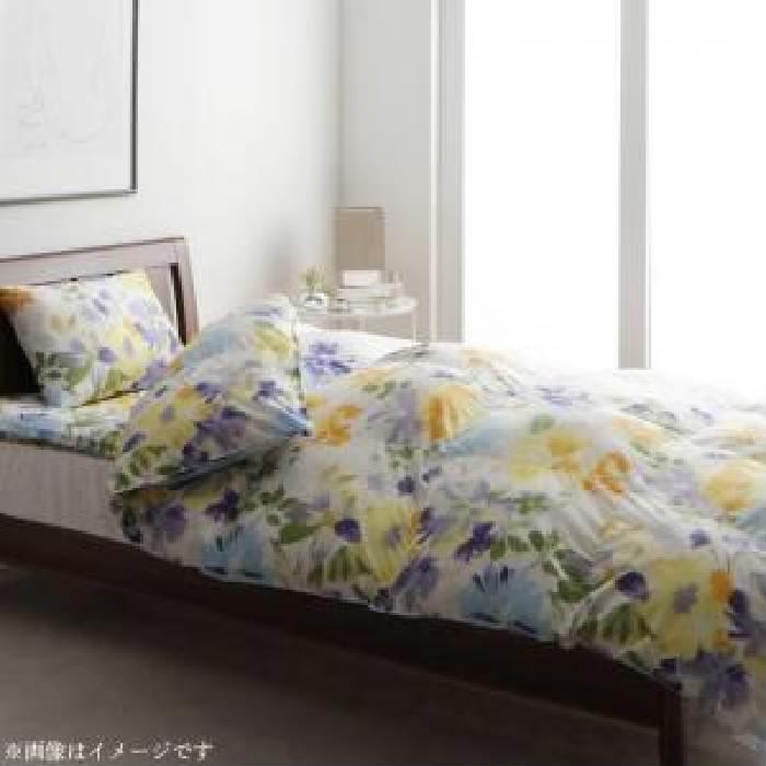 単品 日本製 雲のようにふんわり軽くて羽毛よりも暖かい洗える寝具 水彩画風エレガントフラワーデザイン 用 掛け布団 (幅サイズ シングル)(カラー スウィートピンク)