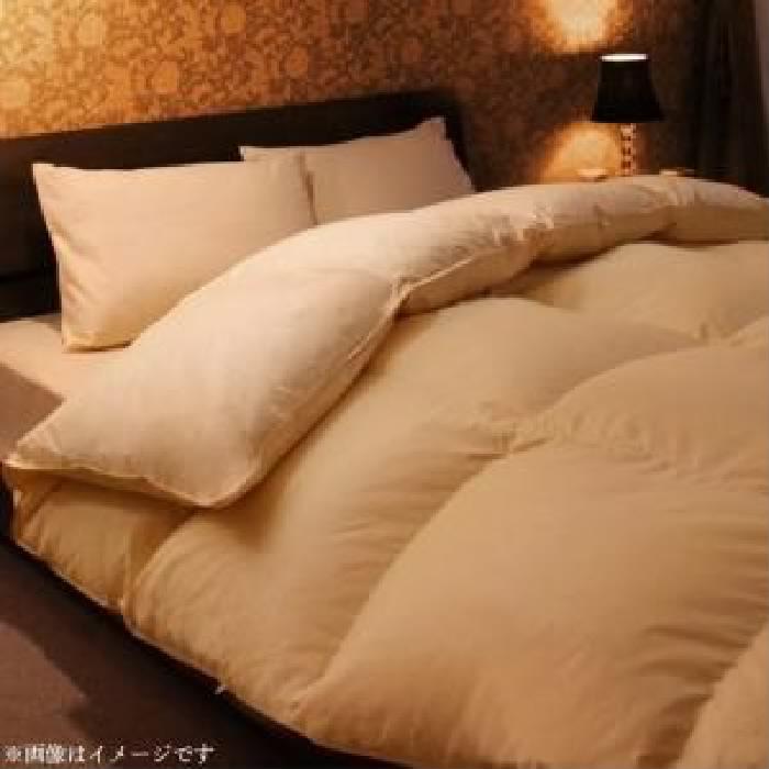 日本製 ポーランド産ホワイトダックダウン90% ロイヤルゴールドラベル 羽毛掛布団 掛け布団 (寝具幅サイズ キング)(カラー アンティークホワイト) ホワイト 白