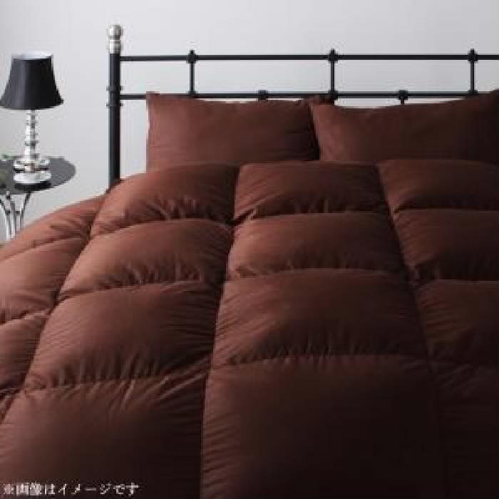 日本製ウクライナ産グースダウン93% ロイヤルゴールドラベル羽毛布団 布団・布団カバーセット 和タイプ (幅サイズ セミダブル8点セット)(カラー ブラウン) 茶