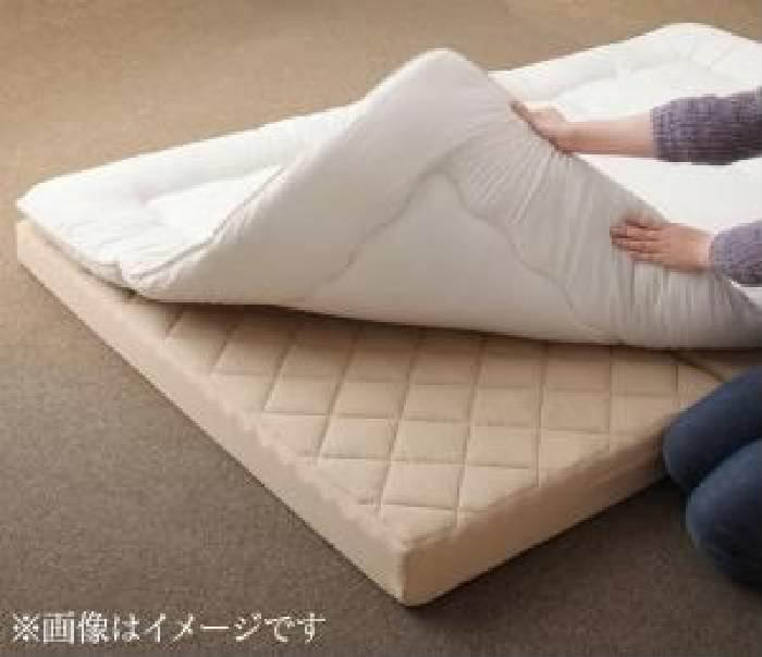 マットレス 国産 日本製 厚みと硬さが選べる腰を支える硬質プロファイルウレタンマットレス( 寝具幅 :セミダブル)( 寝具厚みサイズ :厚さ8cm)( 色 : ピンク )( ハード )