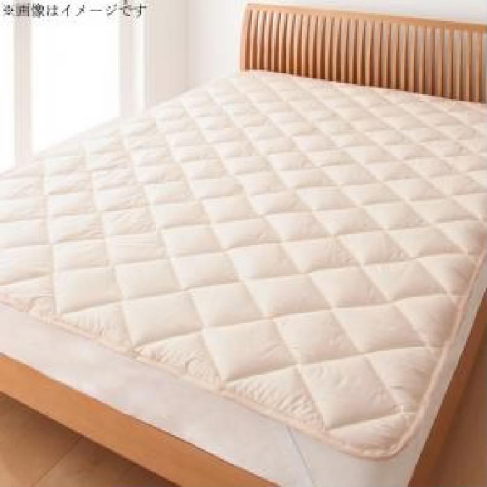 単品 東洋紡素材「アルファイン(R)」&「コンフォロフト(R)」使用 洗える防ダニ布団 ベッドタイプ 用 敷きパッド 洗えるベッドパッドタイプ (幅サイズ キング)(サイズ キング)