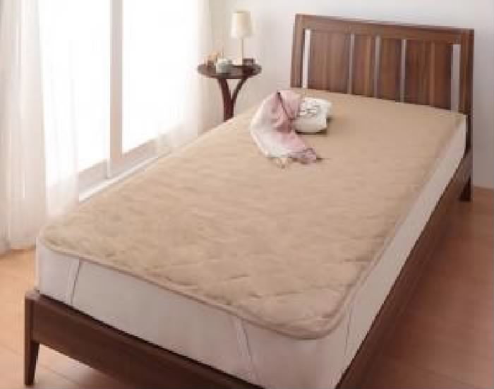 機能性寝具 敷きパッド 最先端素材!アウトラスト温感敷きパッドシーツ 日本製 国産 ( 寝具幅 :キング)( 色 : ベージュ )( サイズ : キング )