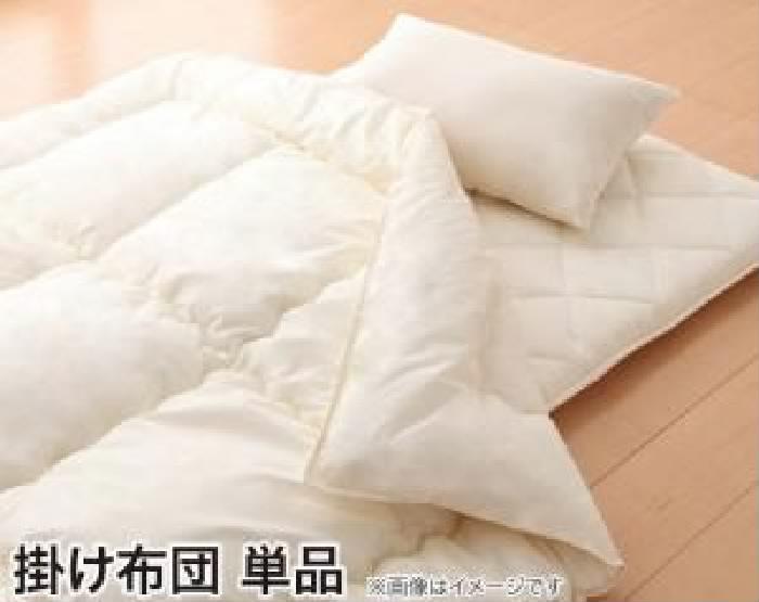 単品 日本製 体に優しい 洗える防ダニ布団 用 掛け布団 (幅サイズ ジュニア)(サイズ ジュニア)