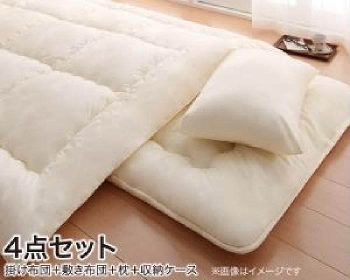 日本製 体に優しい 洗える防ダニ布団 布団セット 洗える掛け布団+洗える敷き布団タイプ (幅サイズ シングル4点セット)(サイズ シングル)