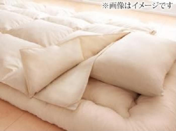 機能性寝具 布団・布団カバーセット 9色 シンサレート入り布団 8点( 寝具幅 :ダブル10点セット)( 色 : ワインレッド 赤 )( 和タイプ )