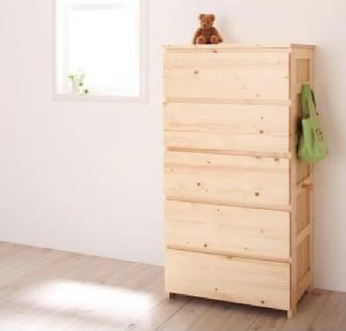 単品 天然木シンプルデザインキッズ家具シリーズ 用 子供用収納 チェスト (幅 60cm)(高さ 115cm)(奥行 40cm)(カラー ナチュラル)