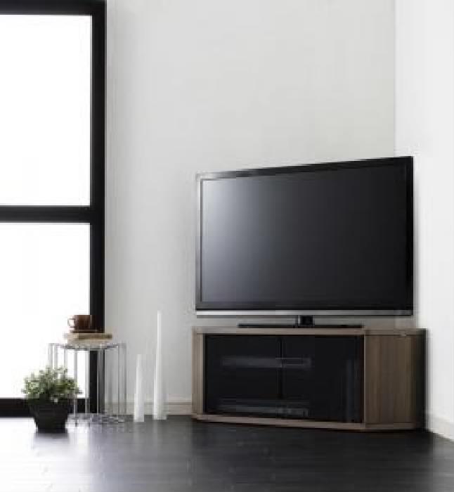 テレビ台 テレビボード TVボード 薄型コーナーロータイプ 低い テレビボード ( 収納幅 :100cm)( 収納高さ :38.9cm)( 収納奥行 :39cm)( 色 : ウォールナットブラウン 茶 )( レギュラータイプ )
