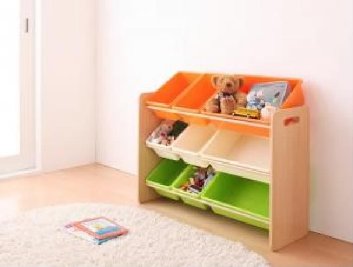 お片づけが身につく!ナチュラルカラーのおもちゃ箱 子供用収納 3段 (幅 86cm)(高さ 68cm)(奥行 32cm)(カラー ナチュラル)