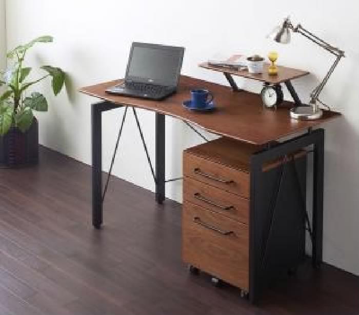 選べる組み合わせ 異素材デザインシステムデスク 2点セット(デスク+ワゴン) (デスク幅 W120)(カラー ウォールナット) デスク 机 台 テーブル