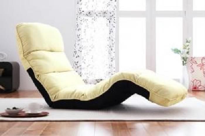 座椅子 (イス チェア) フロアリクライニングチェア (イス 椅子) ( 幅 :1P)( 色 : アイボリー 乳白色 )
