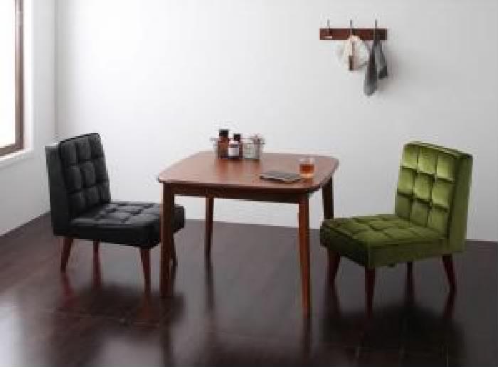 ダイニング 3点セット(テーブル+チェア (イス 椅子) 2脚) ソファ&ダイニング( 机幅 :W90)( イス色 : ミックス )