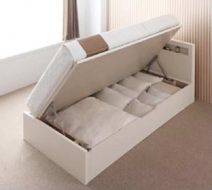 シングルベッド 白 大容量 大型 収納 整理 ベッド 薄型スタンダードボンネルコイルマットレス付き セット 開閉タイプが選べる跳ね上げ らくらく 収納 ベッド( 幅 :シングル)( 奥行 :レギュラー)( 深さ :深さラージ)( フレーム色 : ホワイト 白 )( お客様組立 横