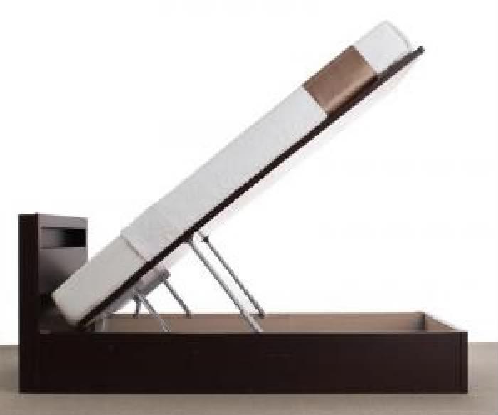 セミシングルベッド 茶 大容量 大型 収納 整理 ベッド 薄型プレミアムポケットコイルマットレス付き セット 開閉タイプが選べる跳ね上げ らくらく 収納 ベッド( 幅 :セミシングル)( 奥行 :レギュラー)( 深さ :深さレギュラー)( フレーム色 : ダークブラウン 茶