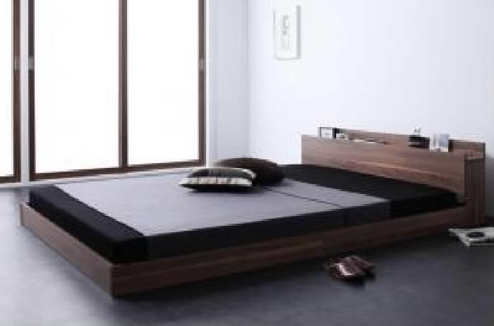 棚・コンセント付きフロアベッド スタンダードボンネルコイルマットレス付き (対応寝具幅 ダブル)(対応寝具奥行 レギュラー丈)(フレームカラー オークホワイト)(マットレスカラー ブラック) ダブルベッド 大きい 大型 2人 夫婦 ホワイト 白 ブラック 黒