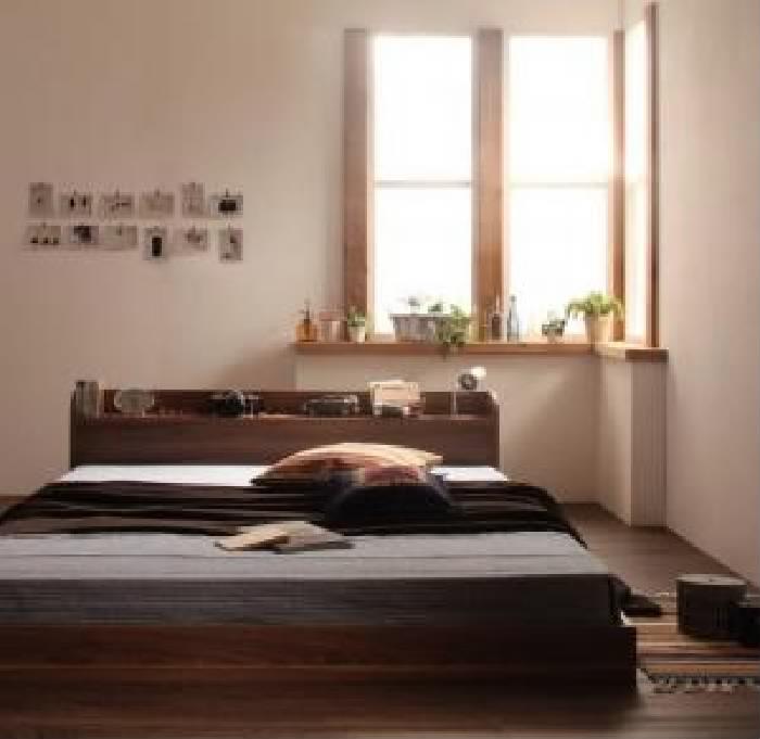 セミダブルベッド 白 黒 ローベッド 低い ロータイプ フロアベッド フロアタイプ ・フロアベッド プレミアムボンネルコイルマットレス付き セット 棚・コンセント付きフロアベッド ( 幅 :セミダブル)( 奥行 :レギュラー)( フレーム色 : オークホワイト 白 )( 寝